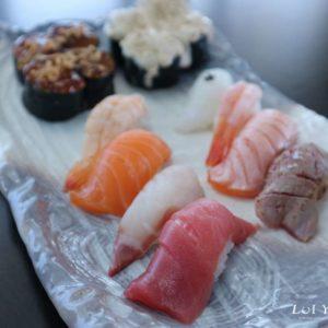 Sushi variado (16 piezas)